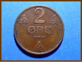 Монета Норвегия 2 эре 1936 г.