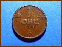 Монета Норвегия 1 эре 1948 г.