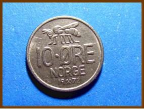 Монета Норвегия 10 эре 1972 г.