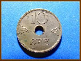 Монета Норвегия 10 эре 1926 г.