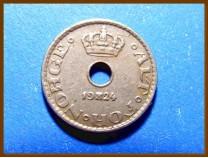 Монета Норвегия 10 эре 1924 г.
