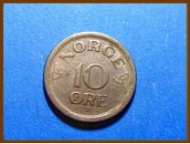 Монета Норвегия 10 эре 1957 г.