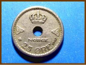 Монета Норвегия 25 эре 1947 г.