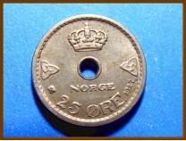 Монета Норвегия 25 эре 1927 г.