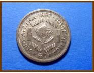 Южная Африка ЮАР 6 пенсов 1957 г. Серебро