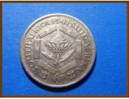 Южная Африка ЮАР 6 пенсов 1941 г. Серебро