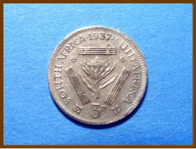 Южная Африка ЮАР 3 пенса 1937 г. Серебро