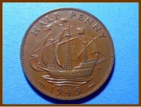 Великобритания 1/2 пенни 1949 г.