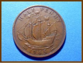 Великобритания 1/2 пенни 1945 г.