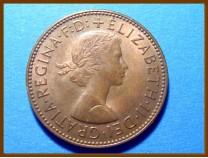 Великобритания 1/2 пенни 1967 г.