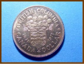 Канада 1 доллар 1971 г.