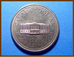Канада 1 доллар 1973 г.