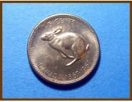 Канада 5 центов 1967 г.