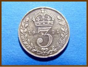 Великобритания 3 пенса 1921 г. Серебро