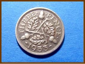 Великобритания 3 пенса 1933 г. Серебро