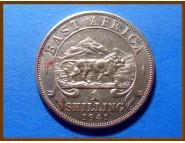Восточная Африка 1 шиллинг 19241 г. Серебро