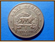 Восточная Африка 1 шиллинг 1937 г. Серебро