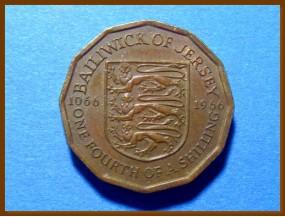 Джерси 1/4 шиллинга 1966 г.