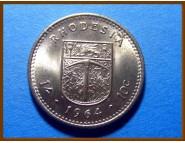 Родезия 10 центов 1964 г.