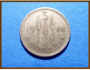 Родезия 3 цента 1968 г.