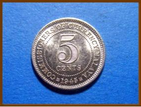 Британская Малайя 5 центов 1945 г. Серебро