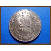 Стрейтс-Сетлментс 50 центов 1920 г. Серебро