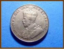 Канада 5 центов 1927 г.