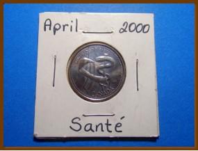 Канада 25 центов 2000 г.
