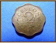 Цейлон 2 цента 1944 г.