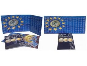 Альбом-планшет для хранения КУРСОВЫХ монет ЕВРО