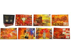 НАБОР АЛЬБОМОВ-КНИГ для хранения монет СССР регулярного выпуска 1961-1991гг