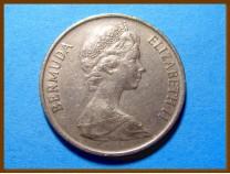 Бермуды 25 центов 1973 г.