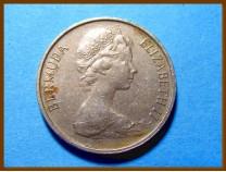Бермуды 5 центов 1970 г.