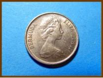Бермуды 10 центов 1971 г.