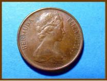 Бермуды 1 цент 1973 г.