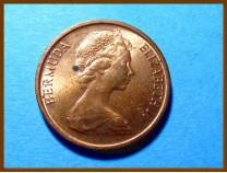 Бермуды 1 цент 1984 г.