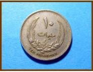 Ливия 10 миллимов 1965 г.