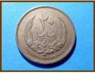 Ливия 20 миллимов 1965 г.