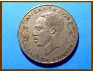 Танзания 1 шиллинг 1974 г.
