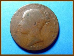 Великобритания фартинг 1840 г.