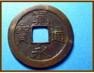 Япония 1 мон 1636-1656 гг.