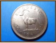 Родезия 25 центов 1964 г.