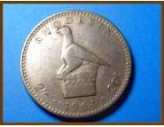 Родезия 20 центов 1964 г.