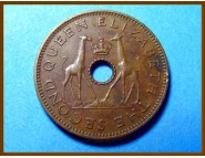 Родезия и Ньясаленд 1/2 пенни 1957 г.