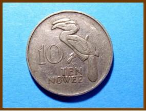 Замбия 10 нгве 1968 г.