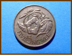 Замбия 5 нгве 1978 г.