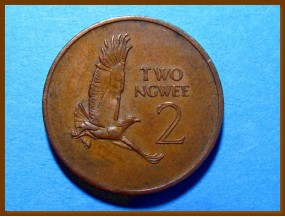 Замбия 2 нгве 1968 г.