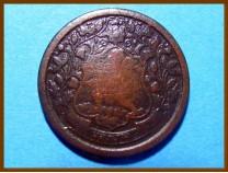 Индия Штат Ратлам 1 пайса 1890 г.
