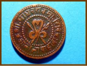 Индия Гвалиор 1/4 анны 1896-1901 гг.