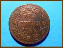 Индия Барода пайса 1884-1991 гг.